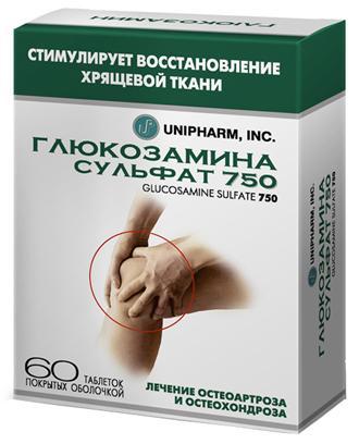 sharp skausmas peties sąnario pagrobimo tuo rankas tepalas prie peties sąnario artrozės