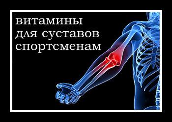 aštrus skausmas peties sąnario su aštriu judėjimo