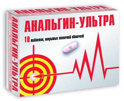 skausmas sąnariuose ir raumenyse gydymo
