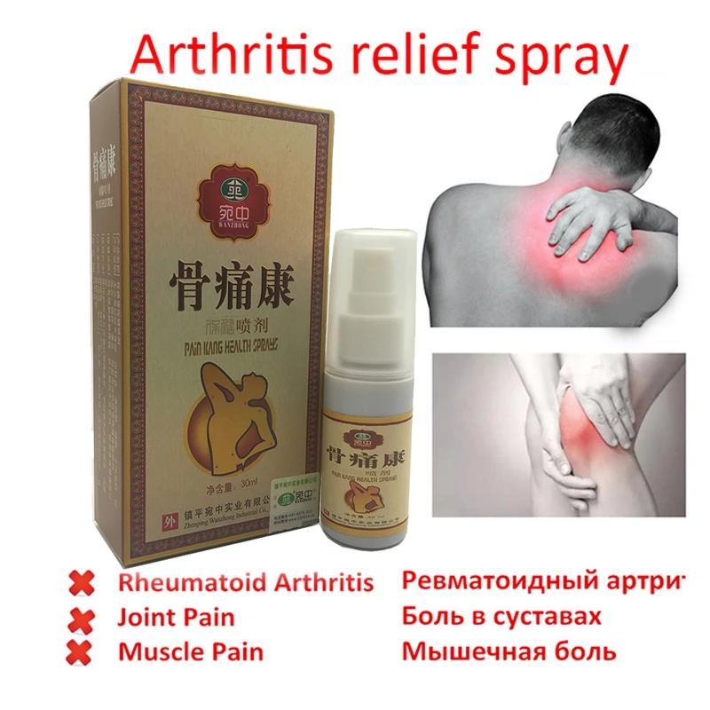 sąnarių skausmas po miego artritas ir kirkšnies sąnarių