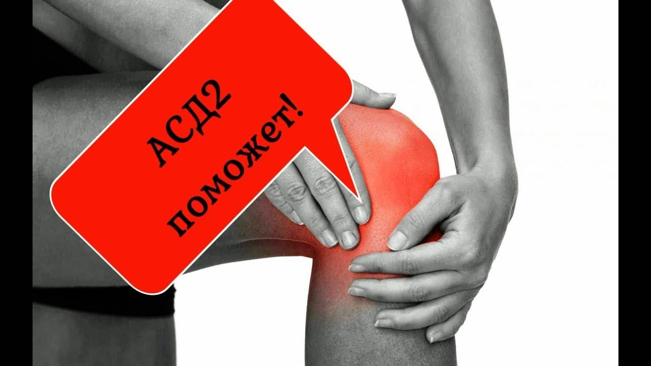 gydymas sąnario artrosis 1 laipsnis