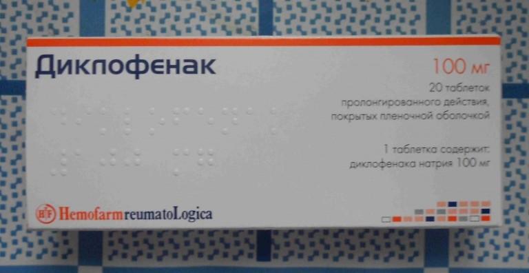pakuotės tabletes su bendrų skausmai artrozės mazi už rankas rankų sąnarių
