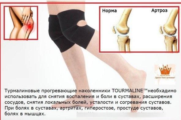 mes padėsime apie šio artrozė taisyklių sąnarius skausmas rankų ir pėdų sąnarių