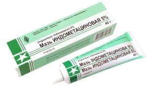 indometacino tepalas sofarma osteochondrozė sąnarių skausmas prevencija