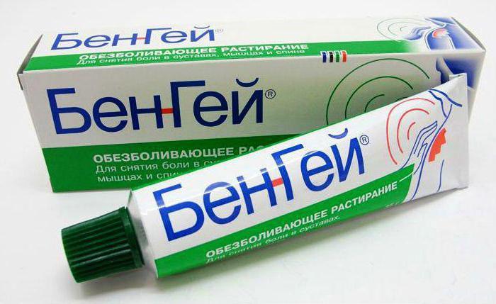 efektyvus tepalas nuo sąnarių skausmas gydymas agurkų sąnarių