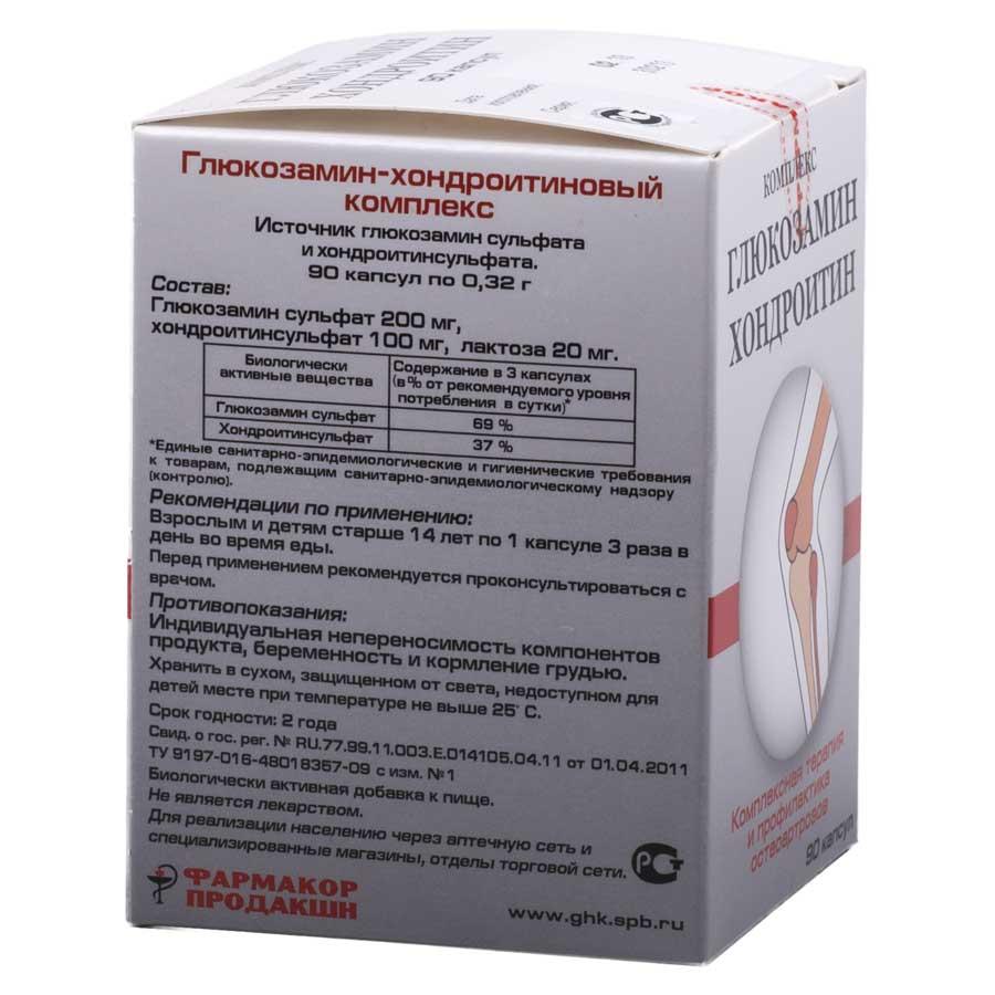 gliukozamino ir chondroitino arthr kompozicija sausgyslės tendinozė